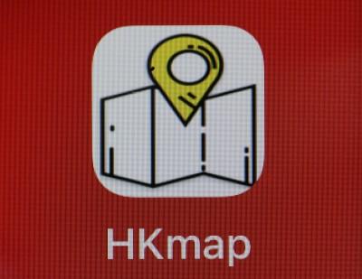 蘋果又轉彎!「香港抗爭地圖」再度下架