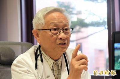 大名醫開講》李源德:尿酸高非壞事 竟可避免這些病
