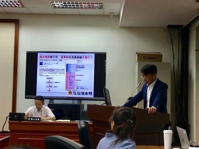 助監控新疆黑名單中企 竟得標台電電廠人臉辨識系統