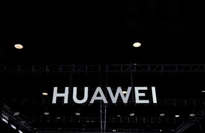 外媒:華為傳出獲准向德國5G網路供應設備