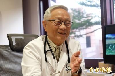 大名醫開講》李源德:老人家飲食免忌口 開心最重要