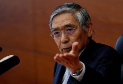 """黑田東彥:若需放寬政策就一定會調降""""短期""""利率"""