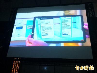5G AR新應用  Verizon:可把消費者帶回實體店面