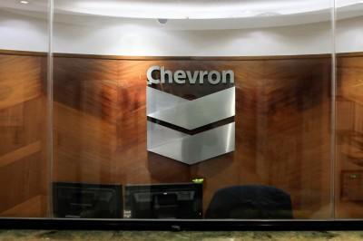 美財政部放行!雪佛龍得以繼續在委內瑞拉鑽探石油