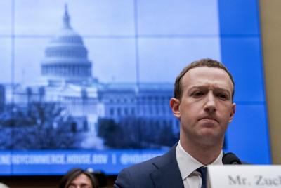 美47州及轄區檢察長聯手 對臉書啟動反壟斷調查