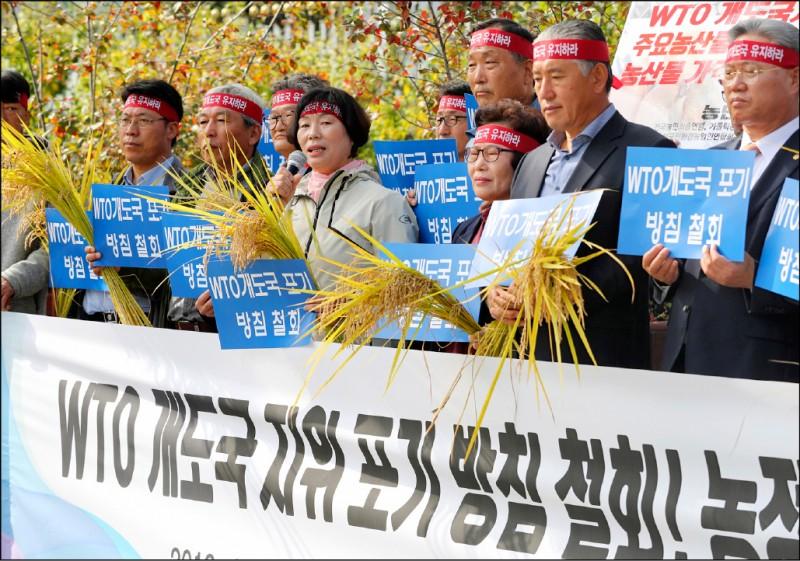 WTO談判》南韓放棄優惠 中國承壓更大