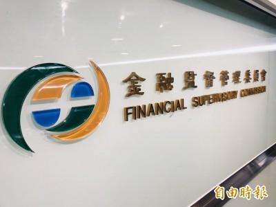 海外投資太多!壽險業9月匯損338億元 創31個月新高