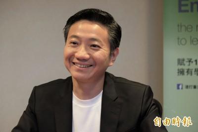 《CEO開講》林遠棟:發展國際金融中心 台灣具優勢