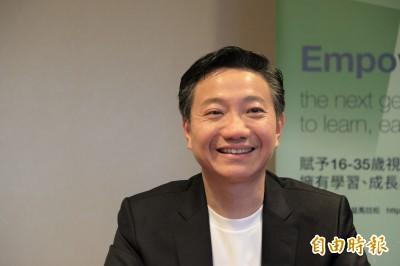 《CEO開講》林遠棟:翻轉弱勢  我們推動Futuremakers
