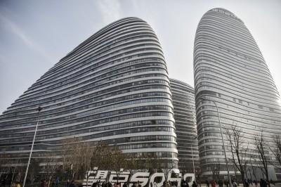 空置率10年新高! 傳北京地產龍頭將出脫80億美元商辦