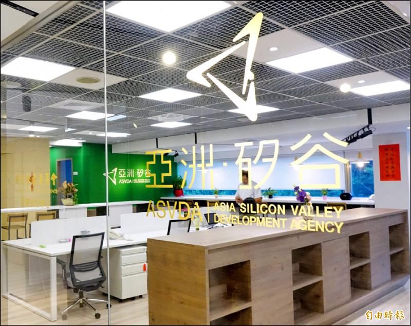 美台商會副會長︰台灣應鼓勵創新 轉型亞洲矽谷