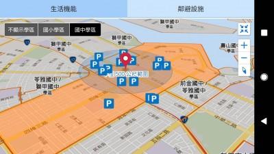 台灣圖霸與房仲業合推「學區地圖」服務