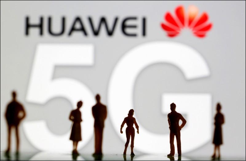 美國5G供應鏈 FCC要求排除華為、中興