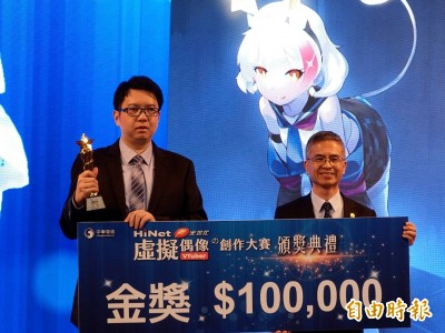 推品牌年輕化 中華電信光世代虛擬偶像出爐