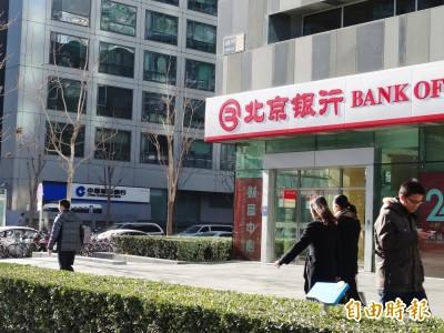 因應中國風險升高!國銀對中曝險第3季降至史上新低