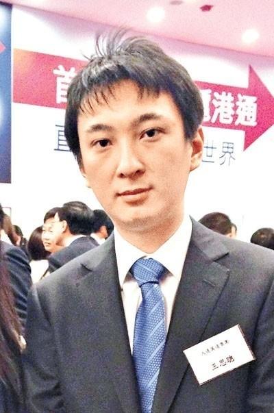 中國富二代王思聰 疑欠6.6億遭法院列被執行人