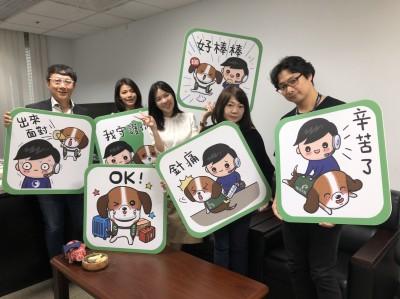 3天貼圖下載破百萬!中華電信攜手「護國神犬」背後故事超溫馨