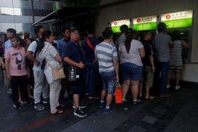中小型銀行接連出現擠兌潮 中國金融未爆彈倒數中