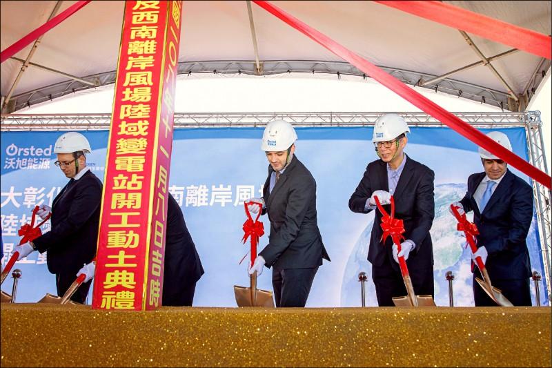 2風場陸上工程動工 創110億台廠商機