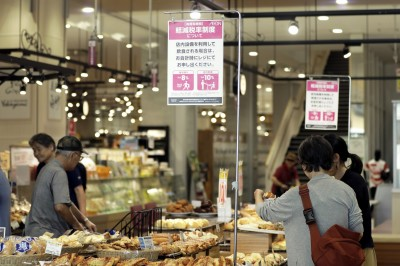 輕減稅率好複雜!日本7成中小企業:該重新檢視