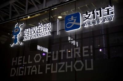 全球FinTech百大企業 美國15家最多、中國這家公司5連霸