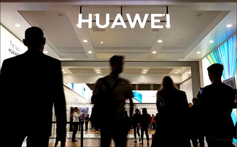 華為美國資安長:中國能在所有產品裝後門