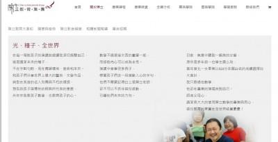 卓越第3季EPS1.54元 設立陳立小學堂與弋果美語結盟