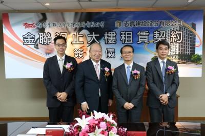 台灣金聯結合志嘉集團   打造北部最大長照幼兒中心