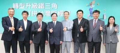 《科技與創新》鐵三角助轉型 拼出台灣新經濟