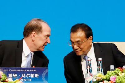 世界銀行行長喊話中國:進行關鍵經濟改革