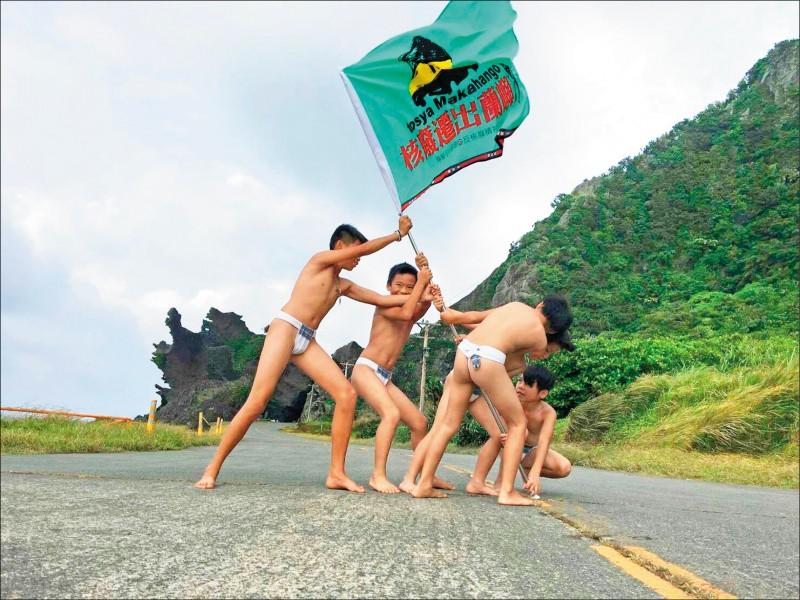 還蘭嶼公道 核廢補償25.5億