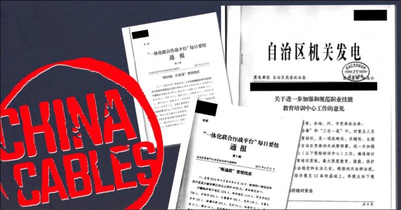 「中國電文」曝監禁維族 1週達1.5萬人