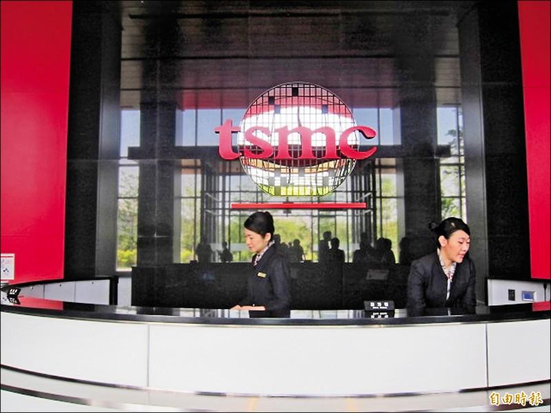 小檔案》「tsmc」Logo用小寫 象徵台積電出頭天