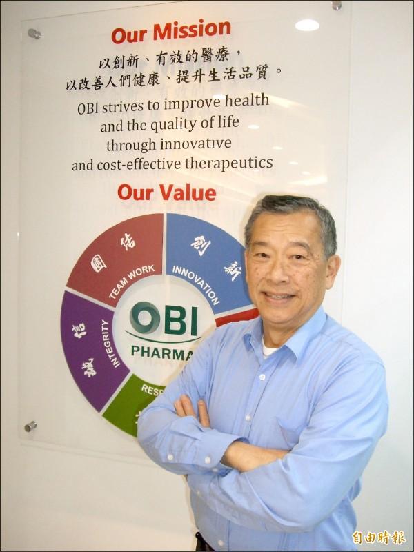 浩鼎聚焦4產品 子公司5年內海外掛牌