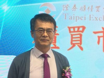 中國製造日益艱難 安力-KY精密製程、智慧製造保毛利