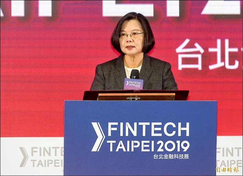 蔡總統︰資金導向重大建設 規劃國家融資保證機制