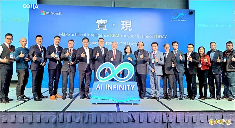 經濟部:企業投資台灣3大方案 突破8千億