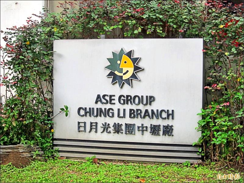 〈財經週報-台廠5G淘金熱〉市場需求爆發 日月光增資本支出