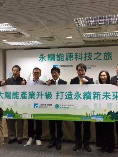 工研院院長劉文雄:台灣發展再生能源需具備5大關鍵