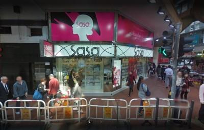 香港莎莎在新加坡創連6財年虧損  將關閉全星國門市