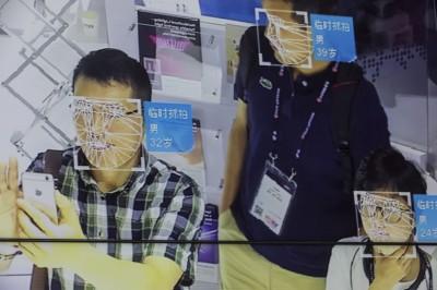 欲掌控開發中市場!FT:中企在聯合國制訂臉部辨識標準