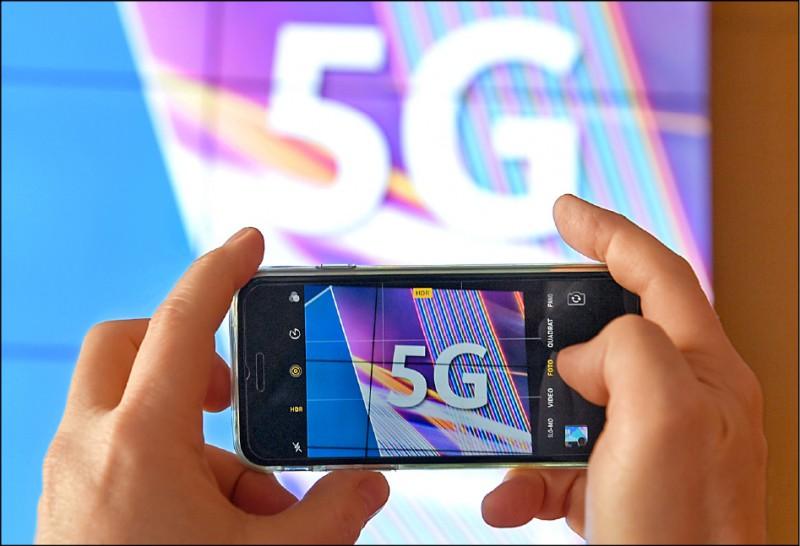 5G亮過蘋果光 PMI擴張15月最快