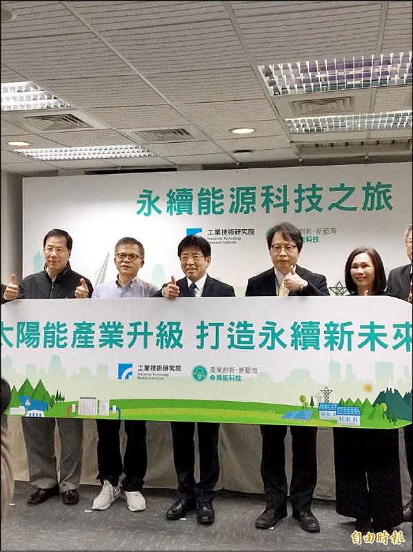 工研院院長︰台灣發展再生能源是必走之路