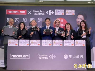 家樂福槓全聯    攜手韓國第一鍋具品牌發動加價購促銷戰