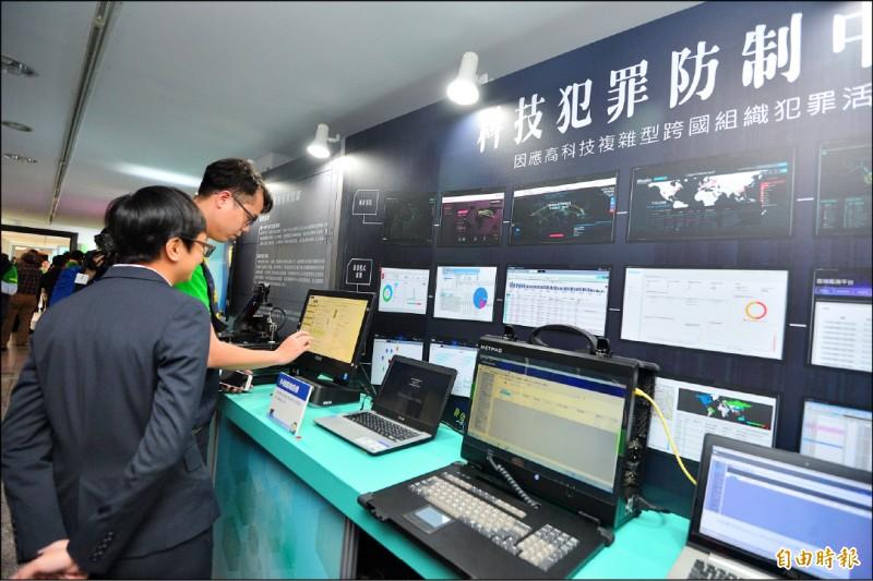 關貿+新保+華電網 打造資安閘門防護服務