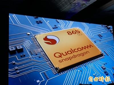 高通高階5G晶片驍龍865  委由台積電代工