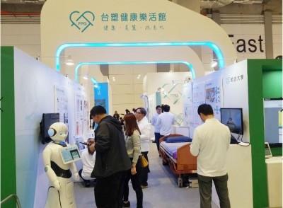 2019台灣醫療科技展 台塑健康樂活館登場