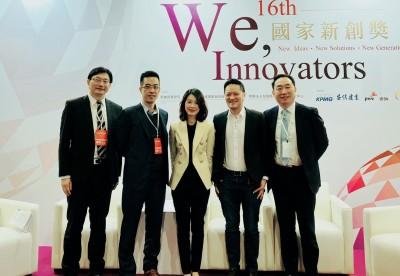 拚創新科技結合醫療 KPMG:台灣3大既有產業軟硬實力堅強!