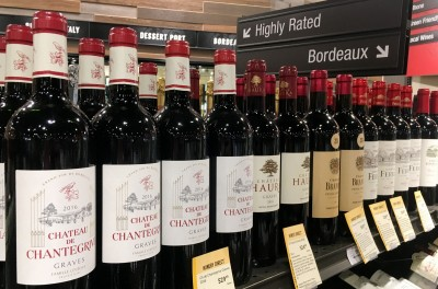 法酒類恐遭課100%關稅 美葡萄酒商樂「我們正便宜!」