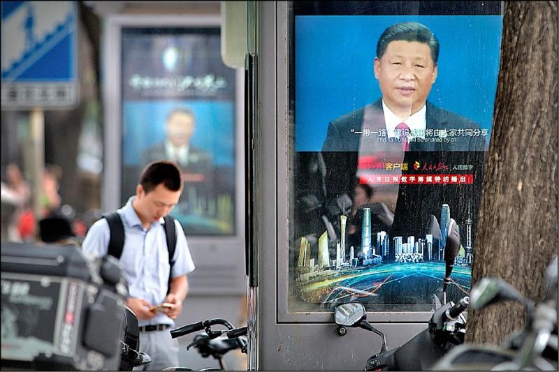 法媒︰中國經濟失速「 習六穩」撐不住